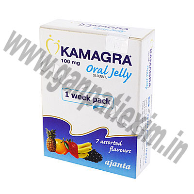 Kamagra Now